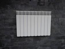 Hliníkový radiátor Helyos 500