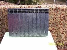 Hliníkový radiátor