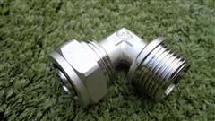 Kolínko 20/2mm - vnější