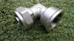 Kolínko 20/2mm - vnitřní