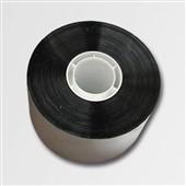 ALU páska 50mm - lepící - pro AL fólie